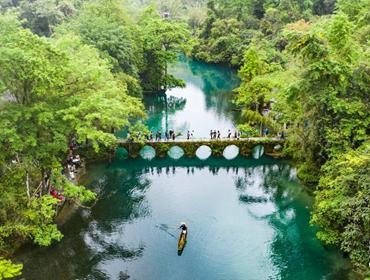 贵州荔波:绿水青山引客来