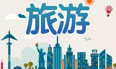 """接待游客超2200万人次  """"五一""""广西国内文化旅游市场强劲复苏"""