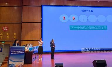 """南宁5所民办初中电脑""""摇号""""录取 参与学生5985人"""