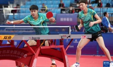 全运会-乒乓球混合双打:曹巍/王曼昱晋级八强