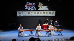 第十一届广西音乐舞蹈比赛决赛在柳州举办