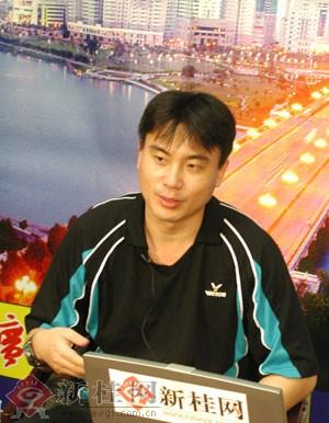 新桂新闻图片