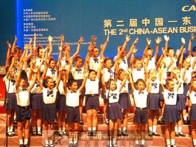 童声合唱《让世界充满爱》.黄玉婷摄-峰会开幕式演练在荔园山庄举