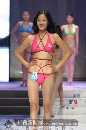 韩国泳装比基尼模特