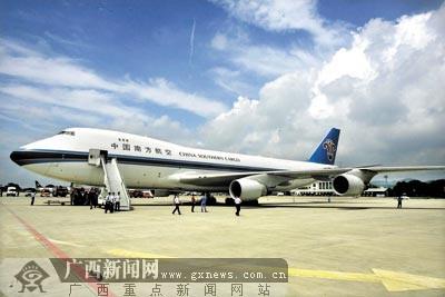 波音747首飞抵邕机场 结束不能起降大型飞机历史