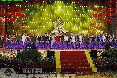 军民共建和谐 2007年梧州迎春文艺晚会举行(组图)