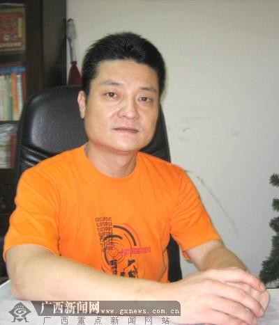(覃咏梅图)   广西彩调剧团第三代演员代表:杨步云.