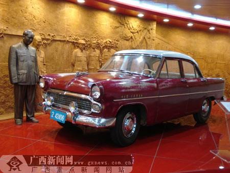 中国第一辆国产轿车,诞生于1958年.记者李华林摄高清图片