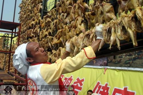 厨师节暨2007北京东南亚国际旅游美食节开幕烤肉美食老南宁地图图片