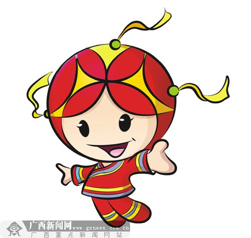 广西壮族自治区成立50周年大庆徽标吉祥物发布