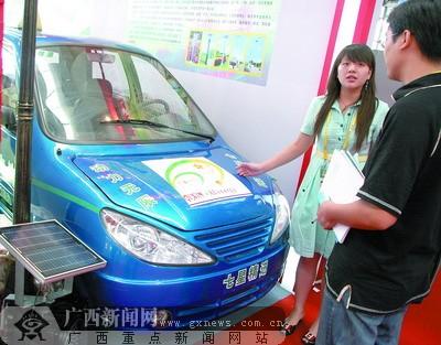 节能环保电动汽车.高清图片