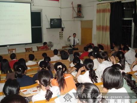 广西梧州藤县古龙一中学校图片
