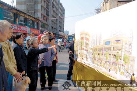 图为老街坊们在观看中山路改造后的效果图.记者 卢大清摄