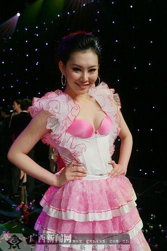 2008中国内衣模特大赛总决赛冠军出炉
