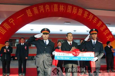 南宁至越南河内国际旅客列车今日发车