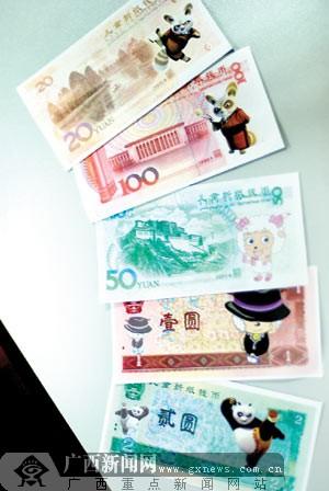 钱书签折纸大全图解