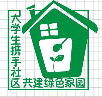 由广西民族大学环保协会设计