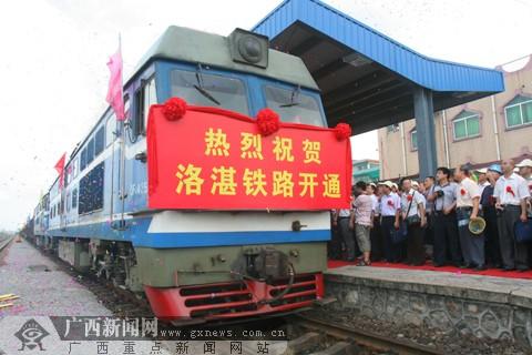 """洛湛铁路正式开通 中国实现""""八纵八横""""铁路网(图)"""