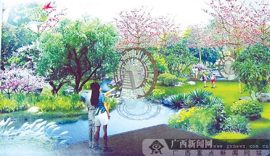 """新秀公园儿童游乐园—— 以""""绿雕公园""""为主题的游乐场所 建设性质"""