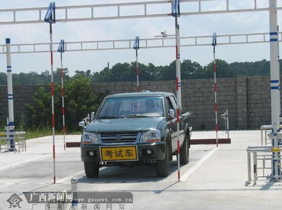 宾阳县机动车驾驶人科目二桩考全自动考试系统投入使用   广高清图片