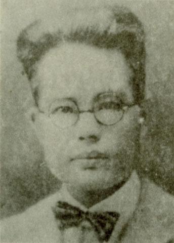 黄日葵(1899-1930)