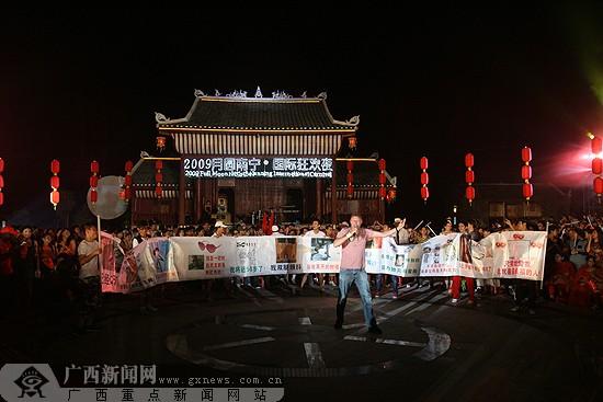 [原创]20国外国友人与南宁朋友共渡中秋佳节(图)
