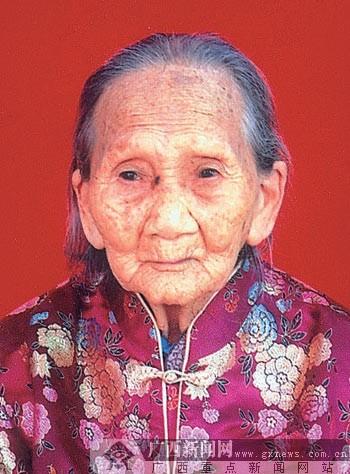 南宁市最长寿老人去世 享年110岁零4个月(图)