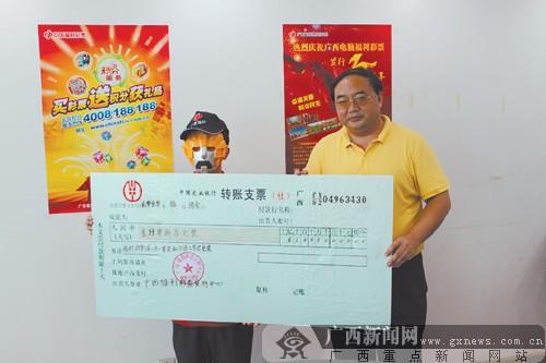 广西双色球大奖得主戴面具领走1008万元巨奖