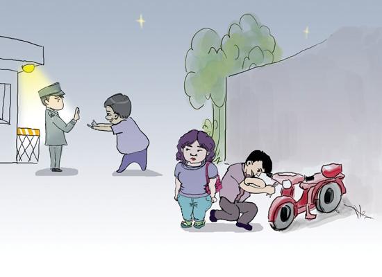 手绘情侣见面漫画