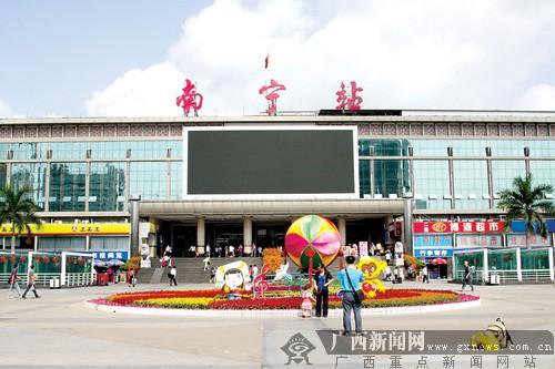 """南宁火车站大屏幕怎么""""黑脸""""了?(图)"""