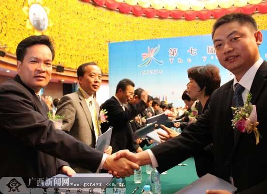 第七届中国-东盟博览会一批重大经济合作项目签约