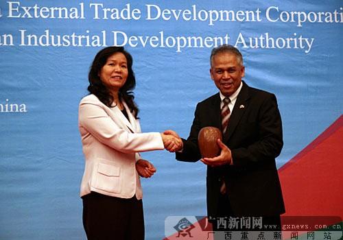 中国与马来西亚将共建钦州产业园 面积45平方公里