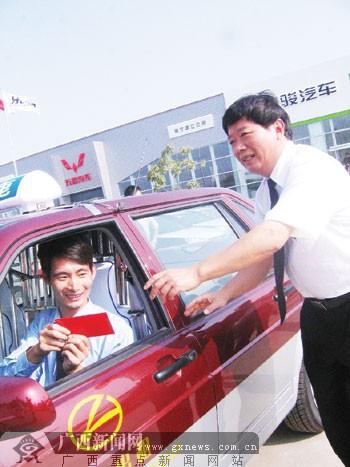 南宁部分新增出租车上岗 不允许上下班高峰期交班