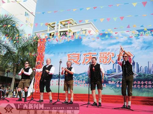 """""""南宁国际民歌节·绿城歌台""""多城区同日开唱(图)"""