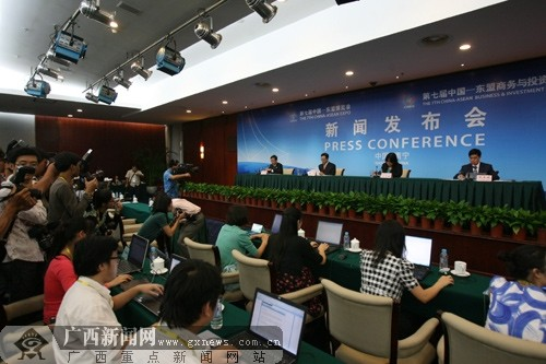[原创]第七届中国-东盟博览会24日胜利闭幕