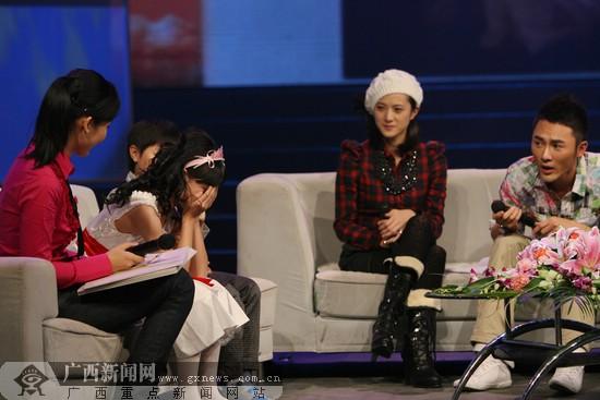 《天涯赤子心》主要演员与广西观众见面 即将