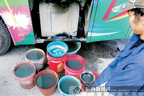 diy油桶花盆图片