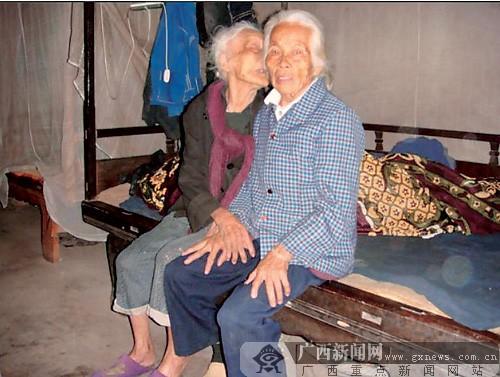 博白一79岁的儿媳为109岁的婆婆暖脚37个冬天(图)