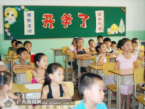 """""""十二五""""教育发展目标:高中教育毛入学率将达87%"""