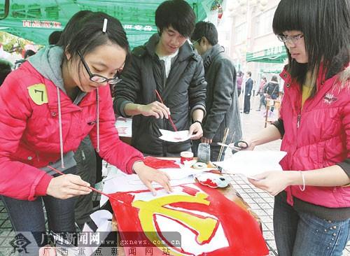 广西大学第八届纸带节卫生开幕女生浪漫女生图片