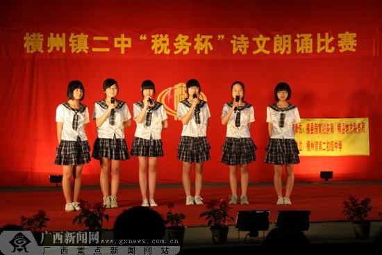 """横县地税局开展""""税收政策校园行""""宣传活动"""