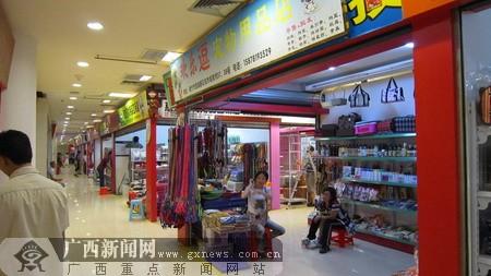 """南宁粤发花鸟玉器市场""""五一""""试业(图)"""