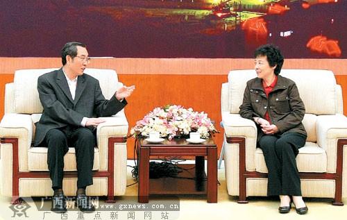 马飚拜会全国人大常委会副委员长严隽琪