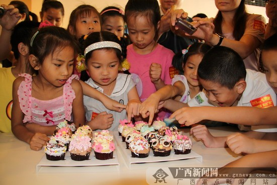 [体验南宁]六一美好时光 小朋友PK纸杯蛋糕DIY