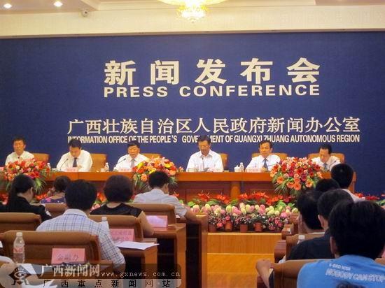 广西七项政策扶持微型企业 八类人办微企将获补助