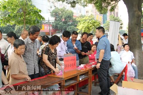广西举办第22个世界人口日纪念活动