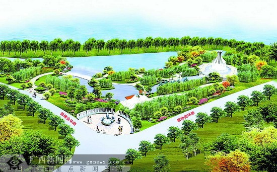 2011年广西园林园艺博览会南宁展园鸟瞰效果图
