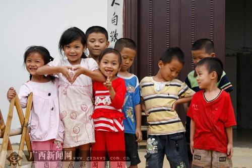 共联屯天真可爱的孩子们