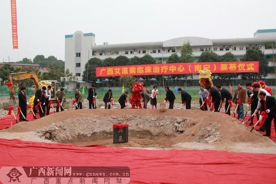 彩旗飘扬,10月27日上午,南宁市第四人民医院庆祝建院50周年暨广西艾滋