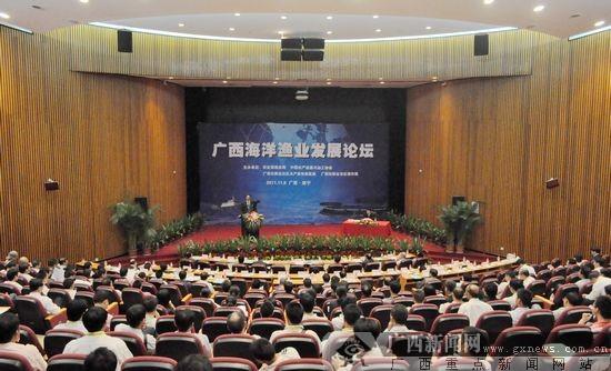 广西新闻网南宁11月8日讯(记者 刘清)广西水产畜牧兽医局局长梁